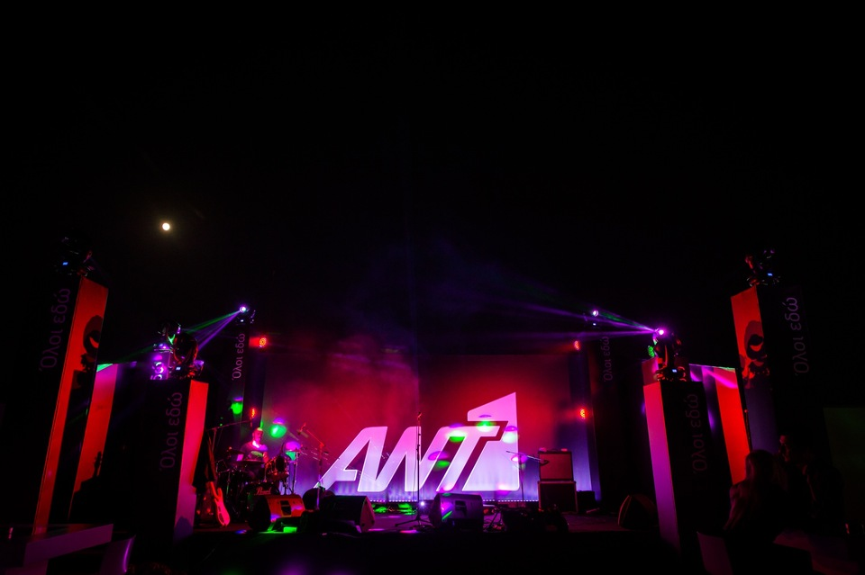 ANT1 New Program Presentation 2014