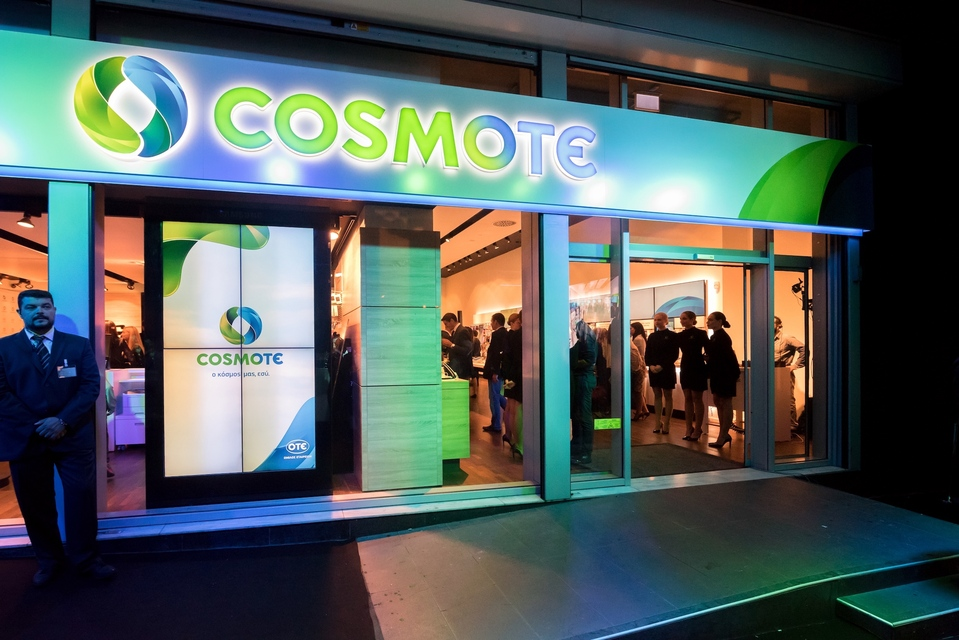 COSMOTE Launch Event