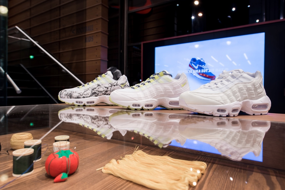 NIKE Air Max Day Celebration 2016
