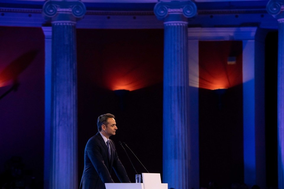 EPP - MANFRED WEBER'S ELECTION CAMPAIGN LAUNCH @ ATHENS, GREECE