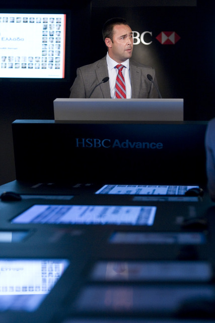 HSBC Advance Launch