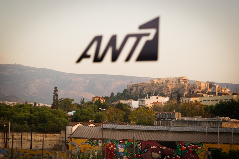 ANT1 New Program Presentation 2013